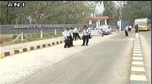 security-beefed-up-hyderabad-university