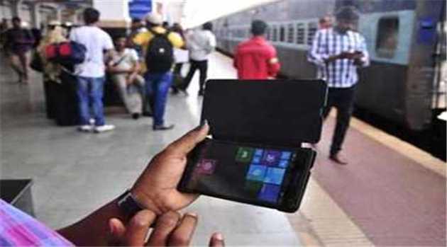 wifigoogle-in-mumbai-central