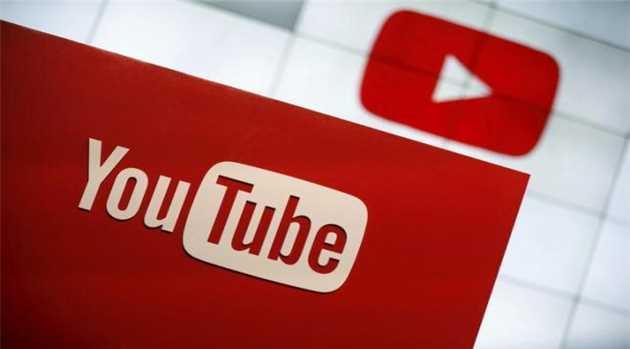 youtube-in-pakistan