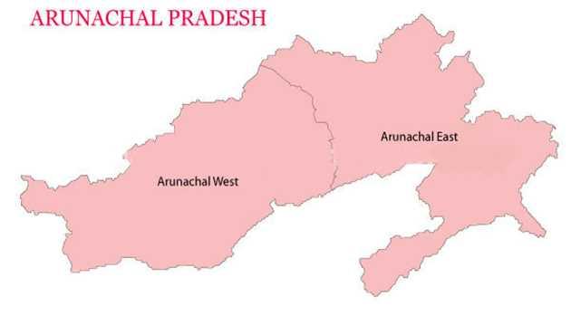 20th-district-arunachal-pradesh-28-11