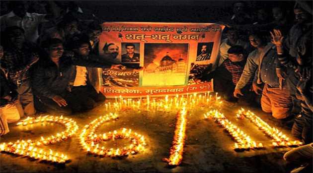 26-11-pakistan-trial