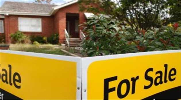 Australian house price growth sees slowdown
