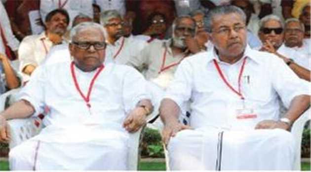 AChuthanandan-Vijayan