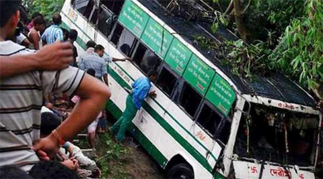 Accident--Meghalaya