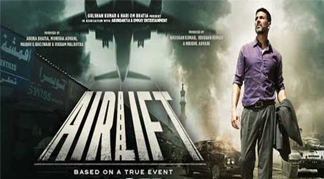 Airlift-Hindi-Movie-Poster