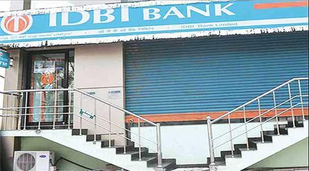 IDBI-bank-270316