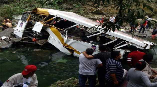 Mexico-Accident