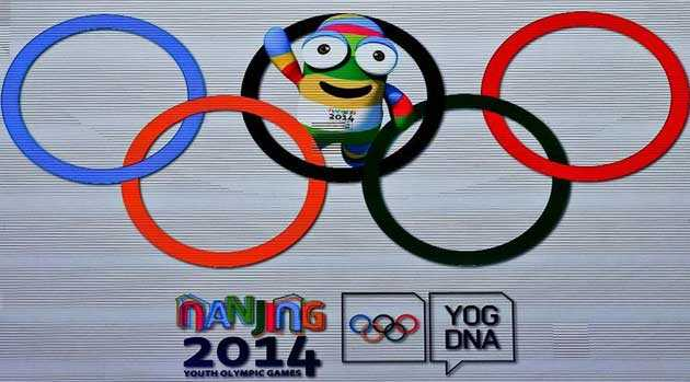 Nanjing-Youth-Olympics