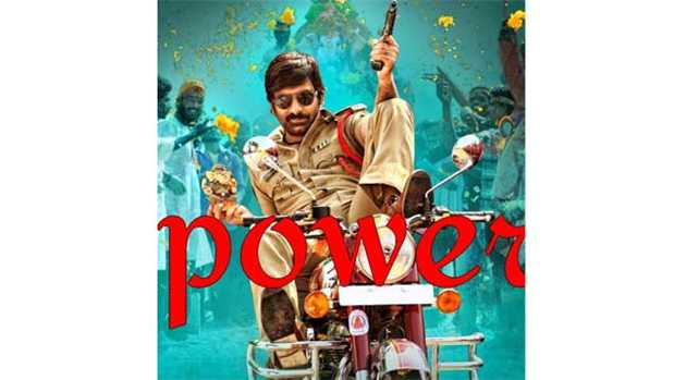 Power-TN