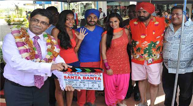 SANTA-BANTA-movie