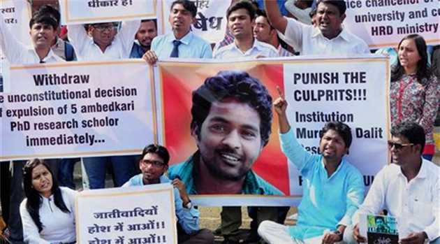 Students-protest-hyderabad-dalit-student-suicide-case