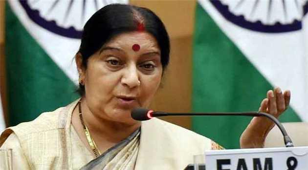 Swaraj_17