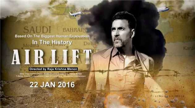 airlift-promotions