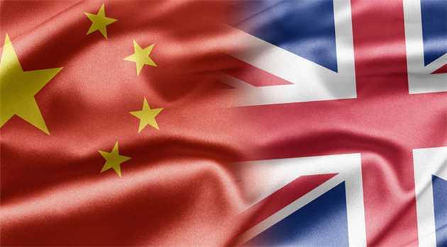 china-britain-6-1-16