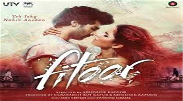 fitoor 12216