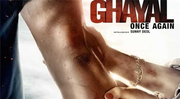 ghayal-once-again-6-1-16
