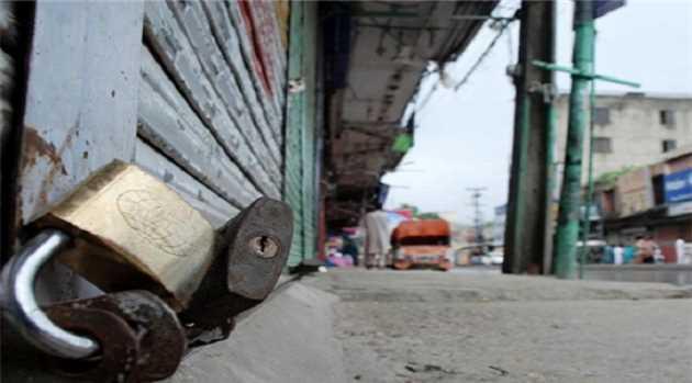 Traders in Hyderabad market observe shutdown