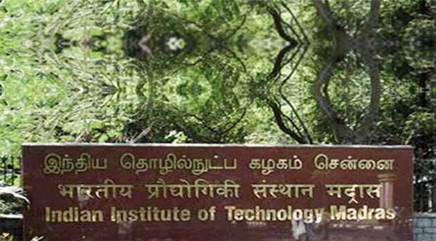 IIT-Madras Bans Students for Spreading 'Hatred' Against Modi Government