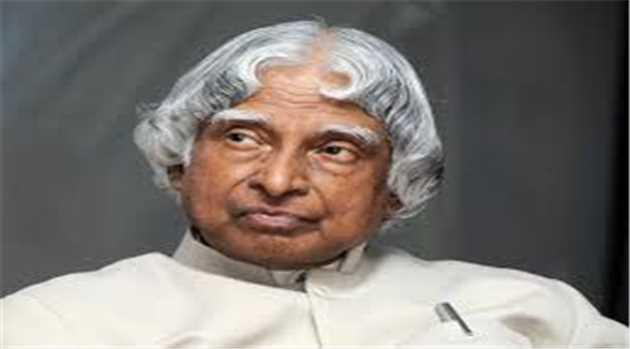 Modi to Receive Kalam's Body
