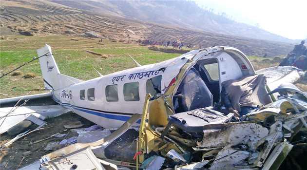 kastamandap-air-crash-270216