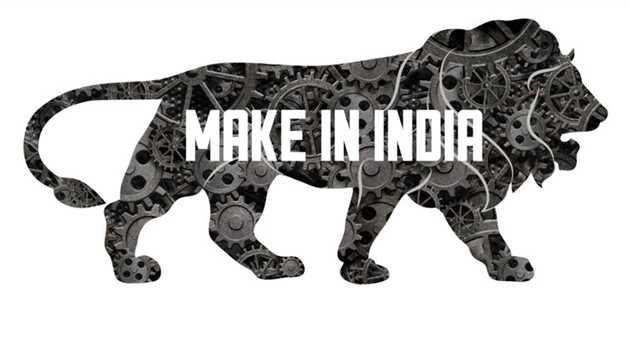 make-in-india-2-1-16