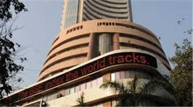 भारतीय शेयर बाजार में तेजी, सेंसेक्स 75 अंक चढ़ा!