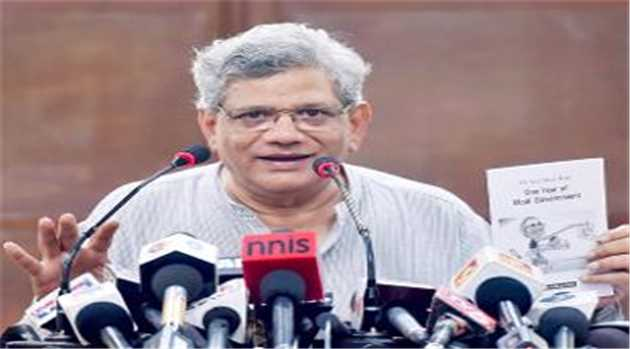 Chouhan Should Step Down Until Probe into Vyapam Over: Yechury