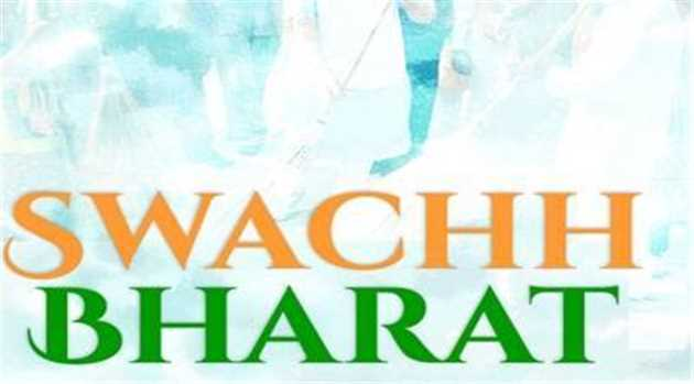 swach-bharat-mission-75-cities
