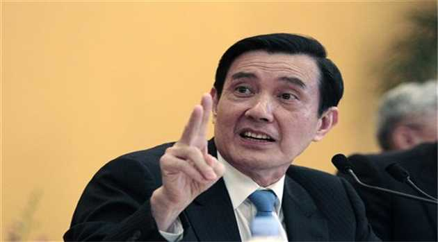 taiwanese-president-visit-south-china