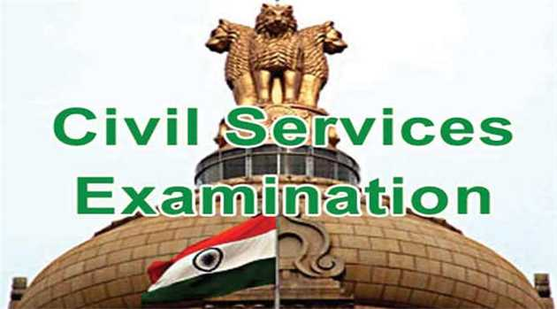 UPSC Civil Services Exam Results Announced; Women Bag Top Four Ranks