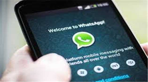 बंगाली और उर्दू भाषा में भी कर सकेंगे WhatsApp  पर मैसेज