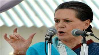 Sonia Gandhi's constituency misses inclusion in list of Smart City project