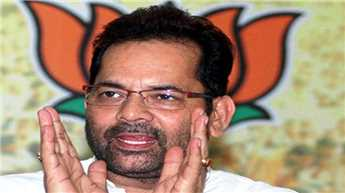 Beef eaters can go to Pakistan: Naqvi