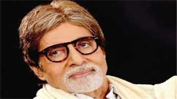 Big B receives 'dirty abusive sms', approaches police