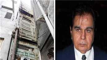 पाकिस्तान की अदालत ने दिलीप कुमार के घर की बाबत पूछा