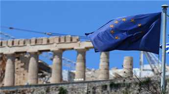 Greece in billions of financing gap over next 3 years: IMF