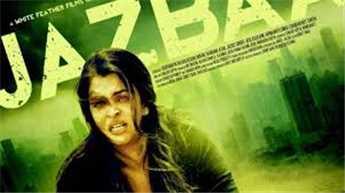 Jazbaa: Unique thriller to watch this weekend