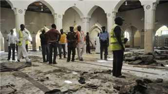 Suicide bomb attack in Nigeria