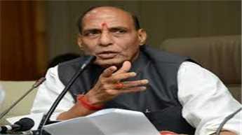 भारत की विकास दर दोहरे अंकों की ओर : राजनाथ
