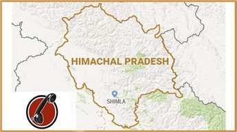 Himachal Pradesh sets up helpline to report corruption