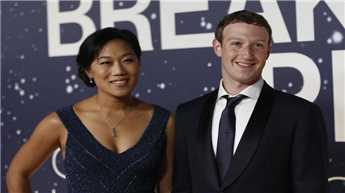 Facebook CEO Pledges to Give Away 99 Percent of Company Shares