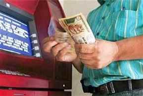 ATM-64940
