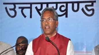 Atal Ayushman Uttarakhand Yojana launched in Uttarakhand