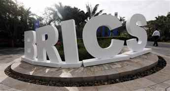 BRICS-236377
