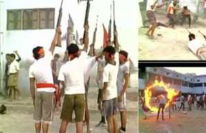 Bajrang-Dal-Training