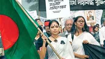 Bangladesh-6GU8I99