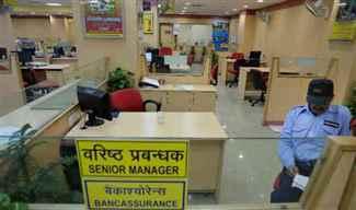 Bank290716