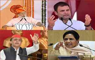 Campaigning gains momentum for third phase of LS elections
