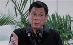 Duterte-588654