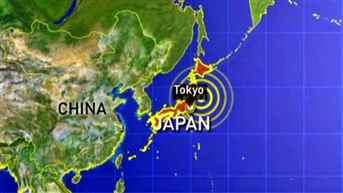 EARTHQUAKE-JAPAN-584094